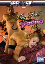 My First Porno 2