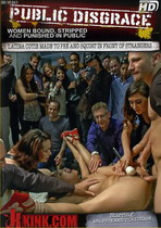 Public Disgrace: Latina Cutie Made To Pee And Squirt In Front Of Strangers